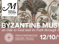 slider_byzantine