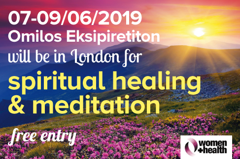 1126097b07 Omilos will be in London for Spiritual Healing and Meditation
